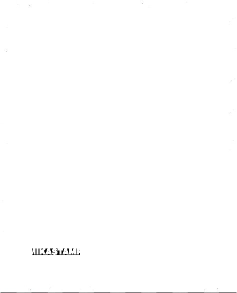 mikastamp web white logo